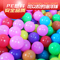 Ocean ball thick 0-3 years old non-toxic baby color ball wave ball pool baby indoor toys fence tent