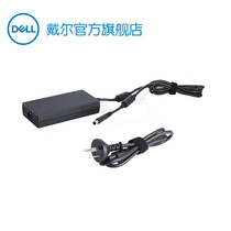 Dell Dell 180W laptop power adapter charging cable original for GTX1060 graphics card
