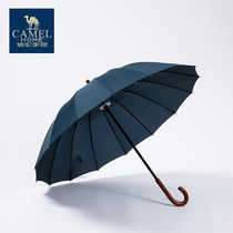 Camel Camel umbrella rain and rain female long handle umbrella mens business outdoor umbrellas students sun umbrella