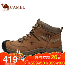 Camel winter outdoor casual hiking shoes mens leather hiking boots wear-resistant non-slip cold high-top hiking shoes