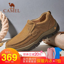 Camel outdoor mens shoes 2019 summer and autumn new travel tooling shoes leather large leisure travel sets of low shoes