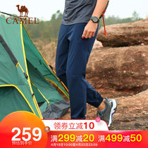 Camel 2019 new summer quick-drying pants men breathable elastic loose outdoor hiking sports pants casual thin section