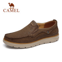 Camel mens shoes 2019 summer casual shoes breathable British leather leather wild sets of feet mens casual shoes