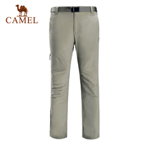 (2017 New) camel outdoor quick-drying trousers spring and Summer men and women models quick-drying breathable hiking hiking trousers