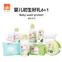 gb good children baby soap baby shampoo baby shower gel hips olive wash 6 1 gift box set
