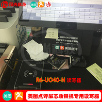 Ming Wah Aohan R6-U040-n reader US mission review screen core system Andrews special reader MF800U