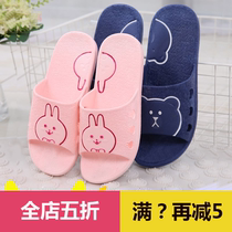 Japanese slippers female male Summer couple home rabbit thick bottom indoor non-slip sandals home hotel bathroom sandals