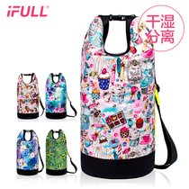 Swimming bag dry and wet separation travel bag beach bag men and women swimsuit storage bag children seaside supplies equipment