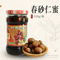 Yangjiang spécialité Yangming Printemps de Sable graine de au miel de boutique dor 320g Printemps de Sable graine de au miel au miel tremper le sable de la graine