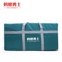 Ant Warrior Outdoor Tent Package Large Bag Capacity Collection Bag Self-Drive Tour Equipment Collection Bag