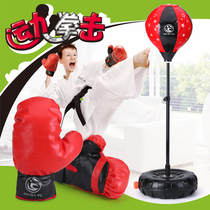 Childrens boxing gloves sandbag set fitness room sports little boy toy vertical non-falling training equipment