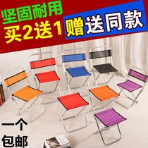 Folding Stool Portable metal backrest small bench fishing Mazza outdoor small Chair Spring Festival train Stool Stool