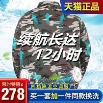 Summer cooling air-conditioning clothing with fan clothes workers sun protection charging refrigeration welding workers work clothes men