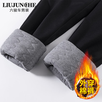 Winter wear cotton pants men with cotton thickened casual pants men winter out windproof warm slim pants