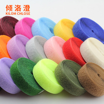 Round Velcro tape beijiao strong Velcro stickers stickers shoes self-adhesive tape clothes mother buckle