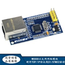 Single-chip/Board/Board from the best shopping agent yoycart com