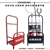 Intrepid riot equipment rack security equipment rack fire equipment cabinet security equipment mobile explosion-proof rack storage rack