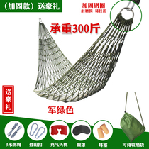 。 Hammock outdoor swing mesh thick tree adult household breathable field casual double fishnet-style net bed.