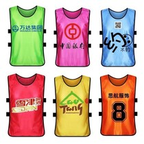 Good vest against the childrens unit spring outing marquee Advertising Shirt training extension Soccer Group autumn tour Basketball