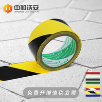 PVC warning safety zoning line floor surface black yellow zebra fire Channel identification tape