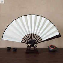 Traditional daily fan multi-style elegant cloth folding fan beautiful black blank fan cloth painting white embellishment more