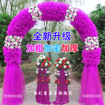 Flower Arch Wedding Flower Gate Happiness Gate Ouverture Shop Celebration Activity Arch Flower Arch Props Wedding Flower Gate Fini Produit fini