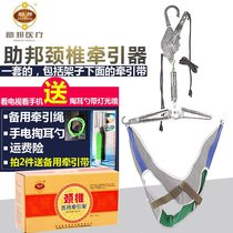 Hook-type spinal correction rack pull cervical tractor home hanging neck tensile belt neck pain vertebral disease