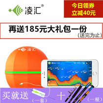 Ling Hui small fishing treasure fish upgrade version of intelligent high-definition mobile phone sonar wireless WIFI underwater visual fishing device