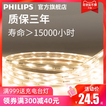 Philips lights with led light bar living room home Super Bright three-color line Lights 220v white light strip color light strip