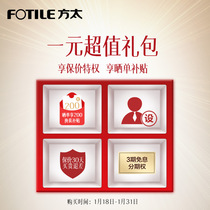 1 Yuan Annual goods privilege: dressup Subsidy door-to-home design guarantee 30 days 3 period interest-free