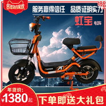 Rainbow treasure new electric bicycle adult 48V power small pedal battery car men and women for long-distance running King