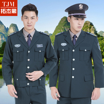 2011 new security work clothes suit mens spring and autumn winter clothing property school doorman security uniform long sleeves