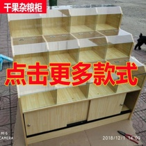 Counter combination scattered display cabinet snack shelf container bulk home with lid multi-store shelf home.