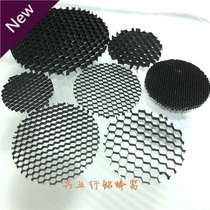 Processing custom studio light irradiation lamp dedicated cellular network anti-glare honeycomb nest honeycomb grille