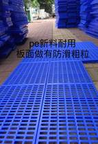 Cold storage floor plate frozen Library Special floor mats freeze-resistant plastic floor mats can be assembled splice plastic floor mats