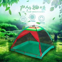 Childrens tent indoor and outdoor toy game house Princess baby over home folding anti-mosquito tent