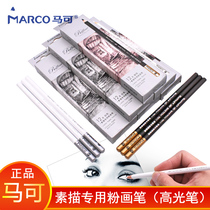 Marco white charcoal pen highlighter chalk brush white sketch pencil brighten sketching art supplies professional painting drawing tools adult art students beginners hand-painted soft hard carbon pen