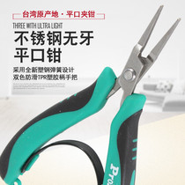 Taiwan Bao gong PM-396H stainless steel flat nose pliers toothless flat nose pliers fishing flat mouth tied hook clip line pull pliers