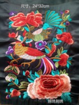 Accessories Machine Embroidery Embroidery A variety of exquisite accessories to take pictures of DIY various