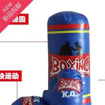 Solid loose fight safety sports toy set childrens boxing bag toy kids boxing sandbag 4 gloves