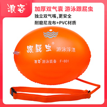 Wave posture with cock worm swimming bag adult thick double balloon swimming float waterproof floating bag F-803