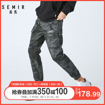 (Store delivery)Semir casual trousers male 2019 new fashion handsome camouflage toe pants autumn