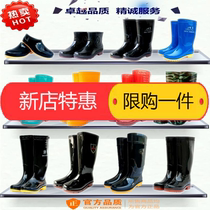 Wear-resistant acid and alkali non-slip waterproof deodorant high tube low tube no lining quick-drying PVC beef tendon male water shoes rain boots