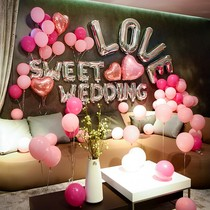 Creative wedding balloon wedding room layout supplies wedding balloon decoration Wedding Room Decoration romantic white proposal props