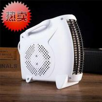 Mini small air conditioner hot and cold two-use mini small air conditioning office heater warm 13 fan small fan package.