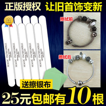 Pandora bracelet special gold and silver jewelry cleaning polishing bar wipe silver cloth wipe silver stick than silver wash water cleaning agent is good