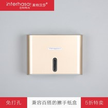 Hotel bathroom plastic wall-mounted hand carton pumping paper towel box free hole toilet extraction type paper towel rack