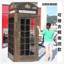 British retro red phone booth model industrial wind decorative props large soft decoration locker