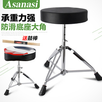 Rack drum stool jazz drum stool children drum stool adult universal drum pedal T500 can lift and increase the height