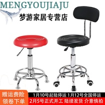 C factory workshop cashier counter barber shop with backrest can lift bar table chair round leather chair stool
